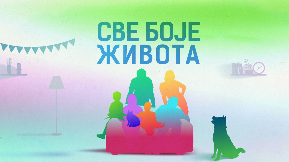 SBZ-SPICA-za-sajt